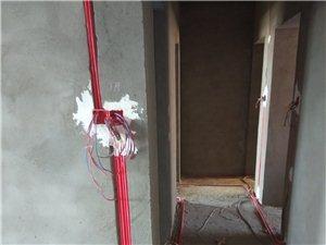 專業電工施工安裝
