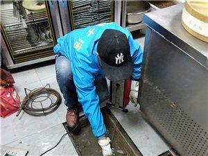 维修疏通下水道改水改电清洗太阳能