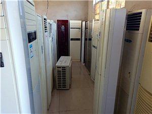 遷安空調移機,維修,收售二手空調。