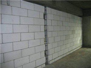 GRC加气块轻质隔墙