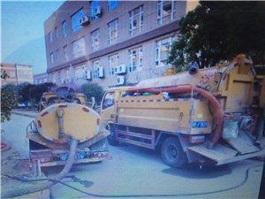缅甸华纳国际专业管道疏通