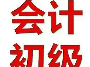 仁懷市宏業職業培訓學校