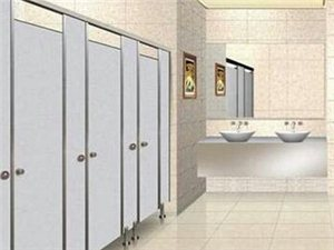 公共卫生间隔间安装