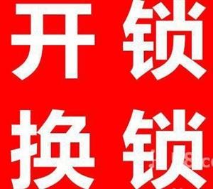 沂水�_�i��0539-2222256