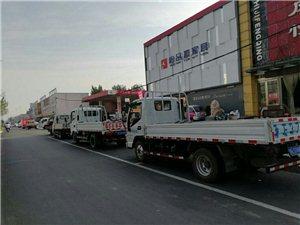 滑县搬家公司团队