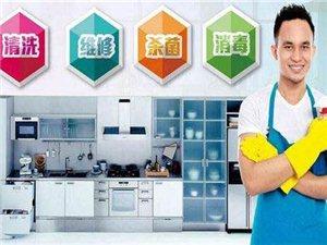于都本地專業維修家電空調洗衣機熱水器冰箱油煙機等