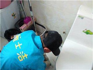 疏通维修上下水该水改电清洗太阳能油烟机。