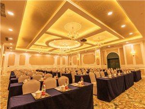 鄭州會議,婚禮,宴會場地