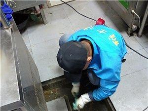 疏通维检上下水 马桶水管电路维修。