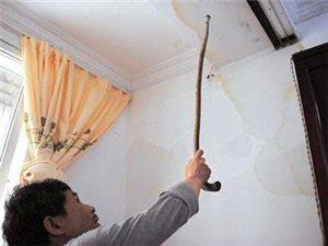 芜湖地区专业防水补漏精准维修,承诺修不好全额退款