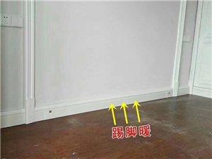 楼上装修安装这种踢脚线,不仅高端大气,还可以供暖!