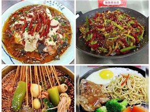 哪里可以学习特色小吃臭豆腐米线烧烤麻辣烫特色小吃