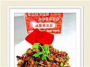 哪里可以学习凉皮豆脑老面馒头寿司福鼎肉片特色小吃