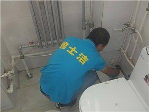 疏通上下水 防水补漏  水电维修