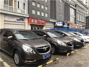 新沂永安汽車租賃服務公司