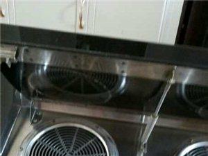 保潔打掃衛生擦玻璃  清洗油煙機太陽能熱水器