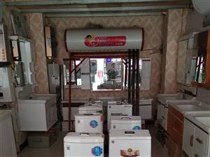 锥修水电下水道太阳能装增压泵