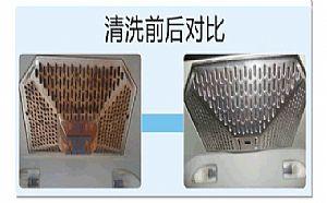 三淼环保清洗工程公司
