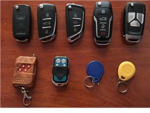 高安开锁,高安换锁,高安配汽车钥匙