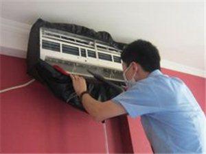 空調熱水器家庭水管清洗