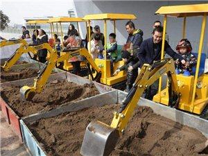尋租兒童挖掘機