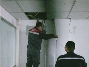 专业空调维修清洗移机