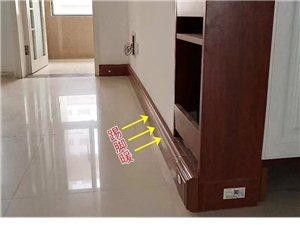 家庭新房装修,安装什么供暖方式好呢?