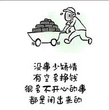 汉中普利菲尔  倩倩