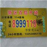 WXID15207676