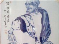 青花王子瓷板画