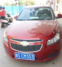 私家车出售(科鲁兹)