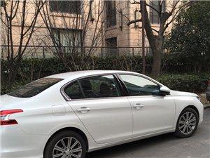 上海→福建浦城
