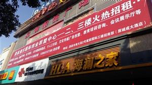 酒泉紫宸国际创业联盟中心