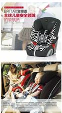 英国进口,3c认证,全新安全座椅转让