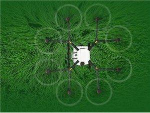 綠農無人機噴藥