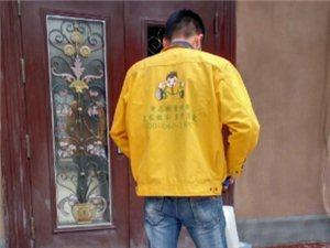 黃馬褂保潔公司