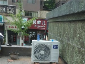 精修各類空調,空調疑難雜癥