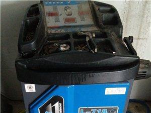 低价出售汽修配件,汽修工具