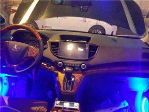 千赢国际娱乐qy88元素汽车音响