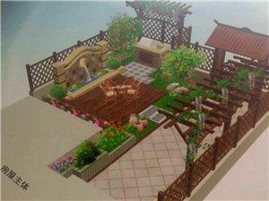 园林设计、施工