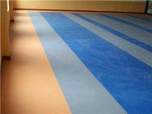 專業地面找平塑膠地板施工