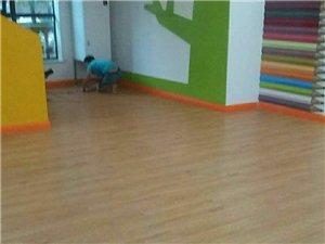 地面找平塑膠地板