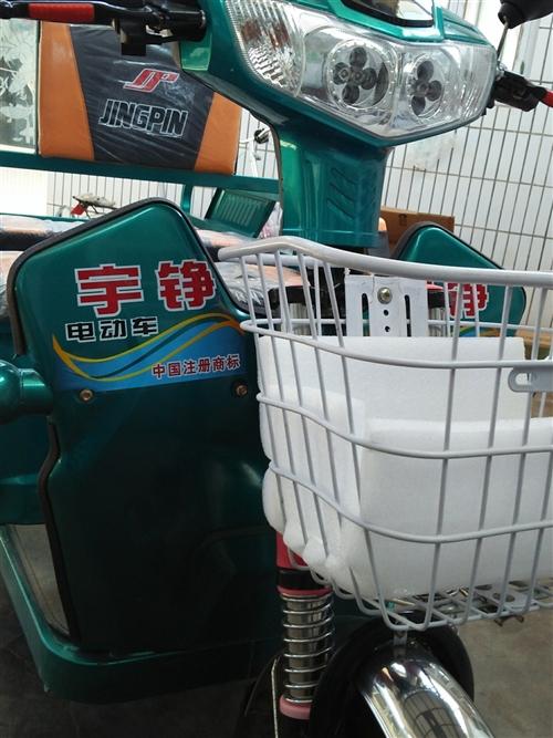 九九成新电动三轮车低价出售