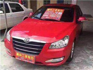 东风轿车出售
