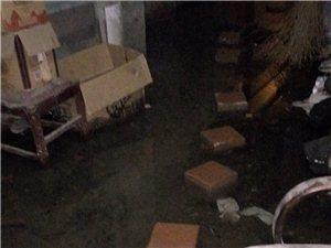 地下室嚴重出水,已影響居民正常生活