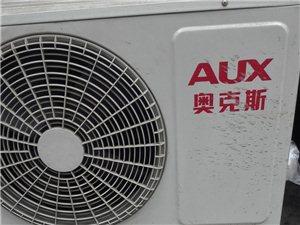 精修空調冰箱
