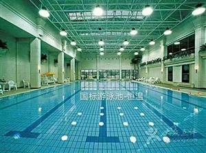 帕沃健身游泳运动广场