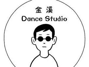 金溪街舞工作室少儿班课程预定中……