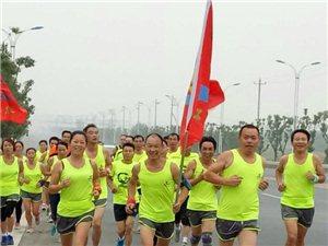 他们又跑巴邱了。成长中的和风跑吧!峡水线半程马拉松纪实。