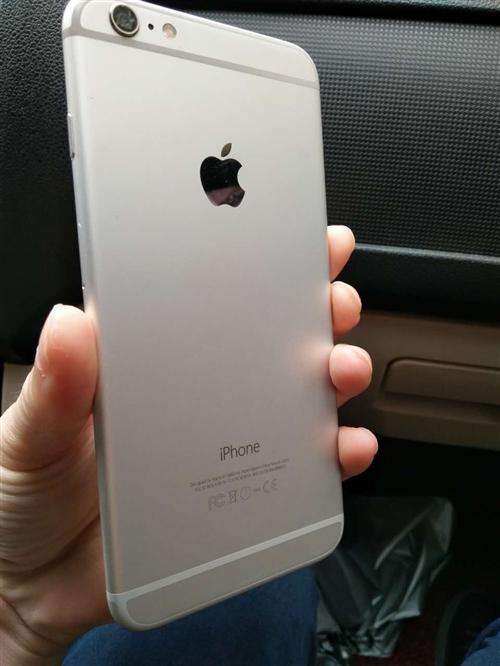 蘋果手機便宜賣了!